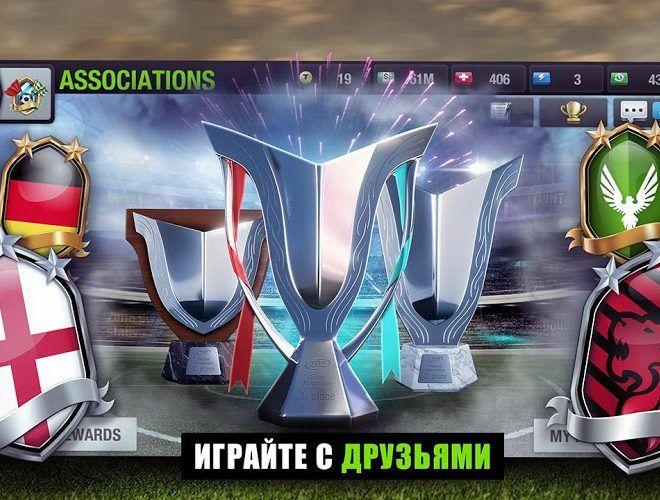 Играй Top Eleven 2015 На ПК 5