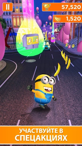 Играй Гадкий Я: Minion Rush on pc 12