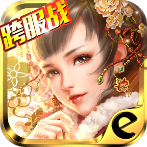 Play Mei Ji Online on PC 1