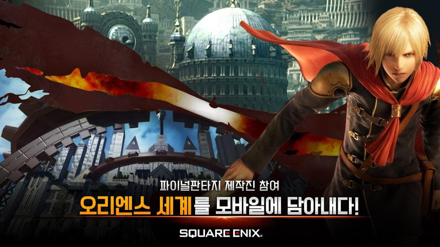 즐겨보세요 FINAL FANTASY AWAKENING on PC 21