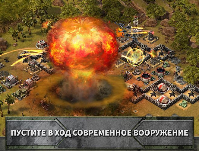 Играй Empires and Allies На ПК 9