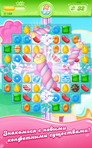 Играй Candy Crush Jelly Saga На ПК 10