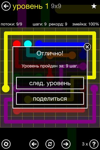 Играй Flow Free На ПК 4
