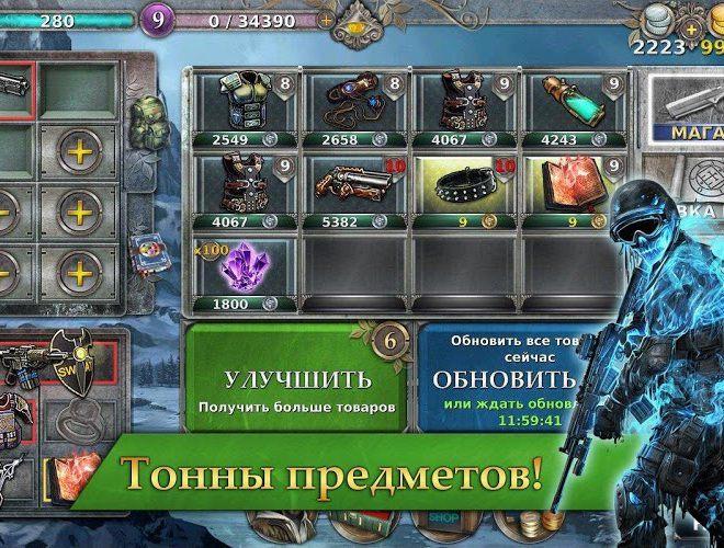 Играй Gunspell: битвы три-в-ряд На ПК 15