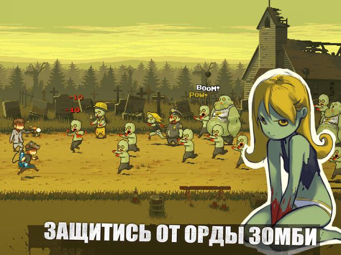 Играй Dead Ahead: Zombie Warfare На ПК 14