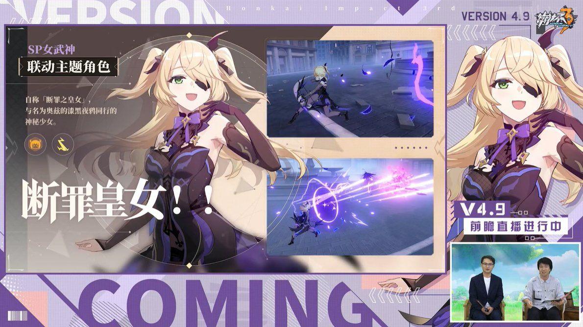 Developer miHoYo Umumkan Kolaborasi Genshin x Honkai Impact!