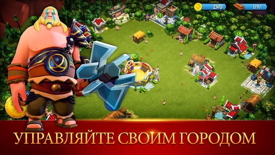 Играй Gladiator Heroes — Гладиаторы герои На ПК 6