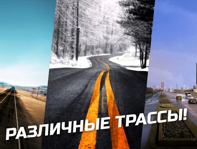 Играй Road Drivers: Legacy На ПК 9