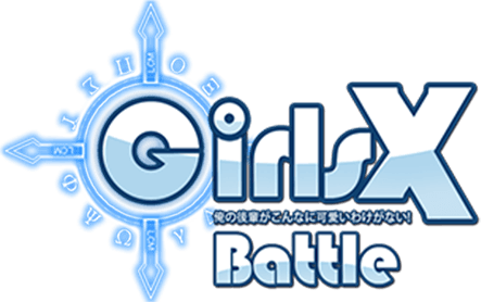 Play Girls X Battle on PC