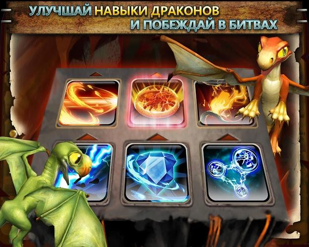 Играй Dragons of Atlantis:наследники На ПК 11