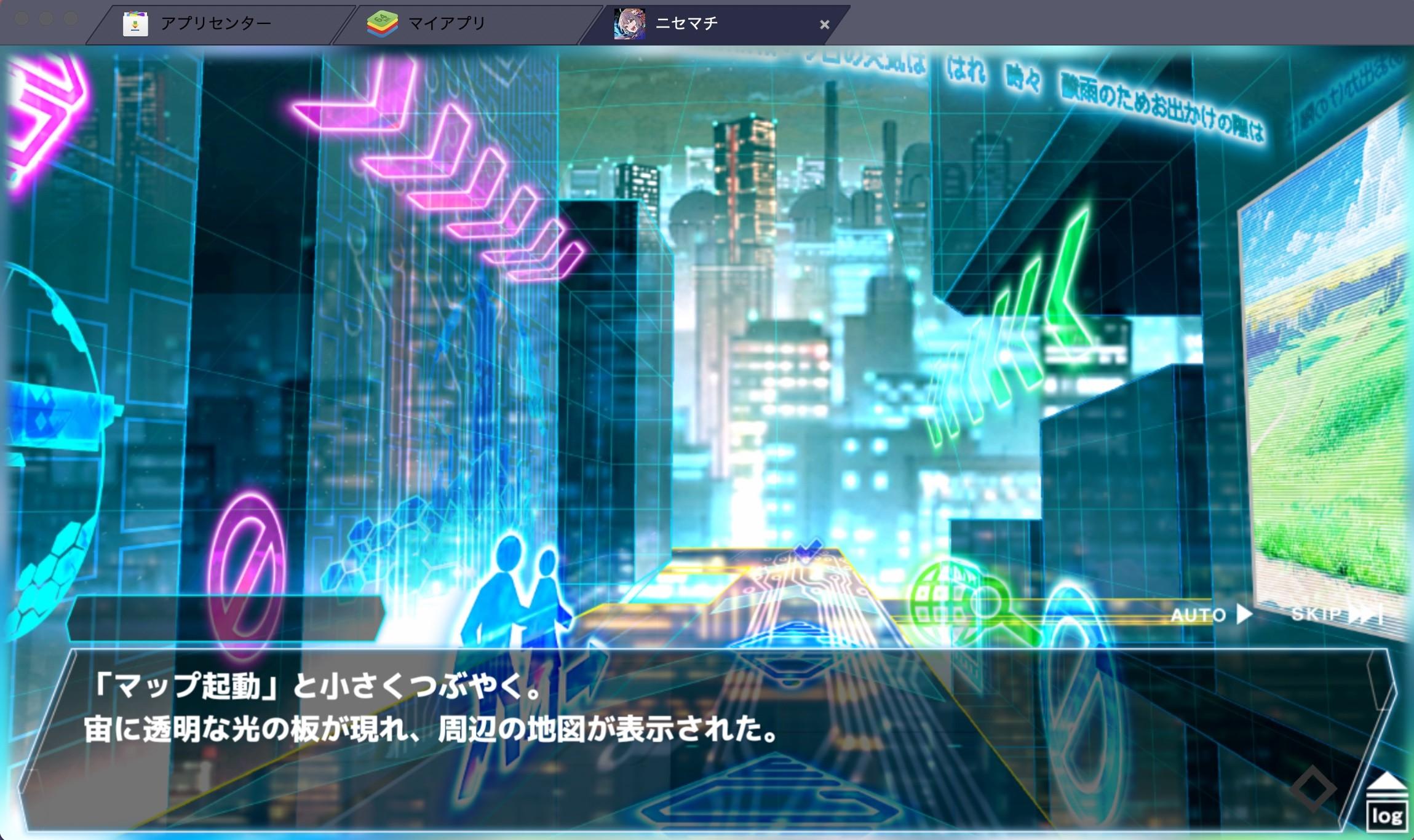 BlueStacksを使ってPCで『偽想少女と虚構の街』を遊ぼう