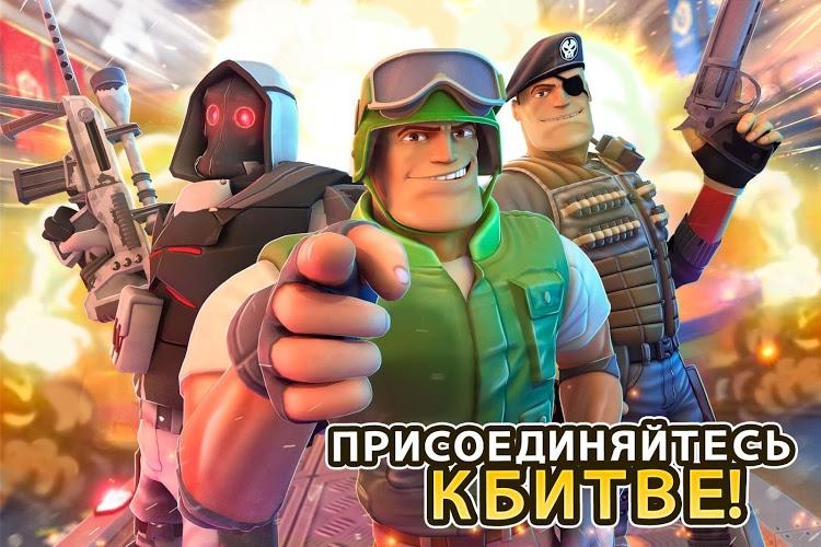 Играй Respawnables — FPS Коммандос Спецна́з На ПК 4