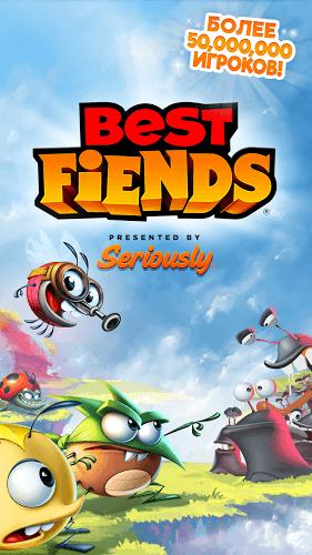 Играй Best Fiends — Puzzle Adventure На ПК 14
