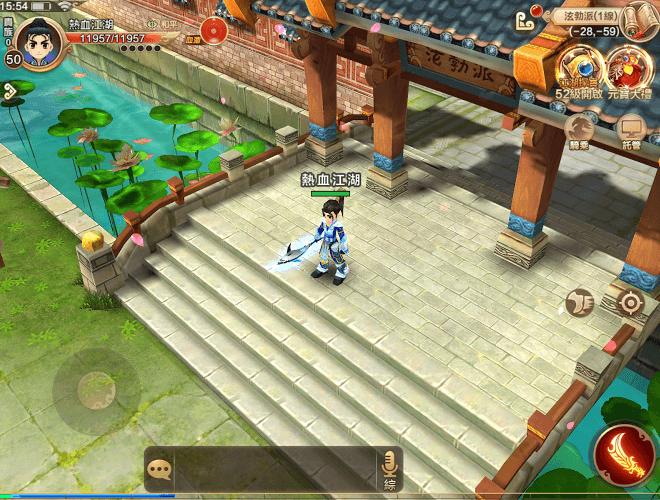 暢玩 熱血江湖 – 青春熱血,再戰江湖 PC版 19