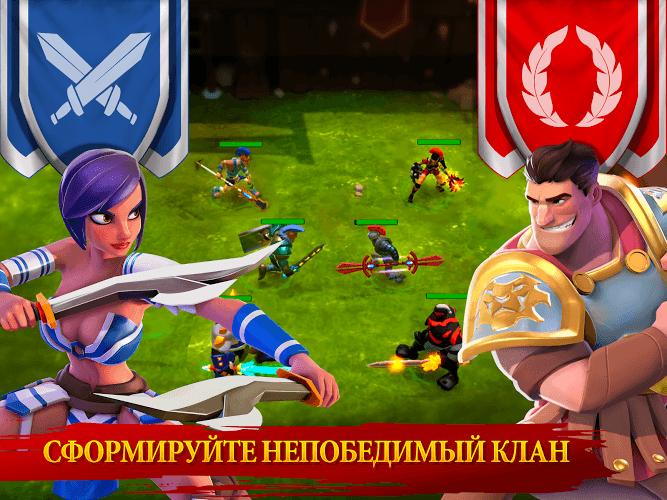 Играй Gladiator Heroes — Гладиаторы герои На ПК 9