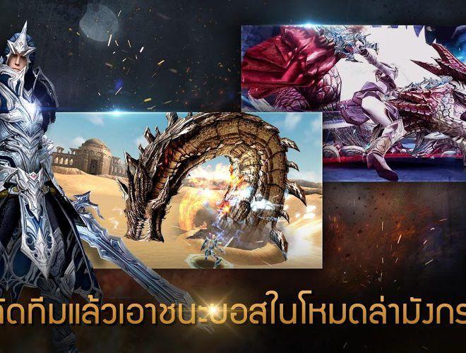 เล่น EvilBane : จักรพรรดิเหล็กกล้า on pc 17