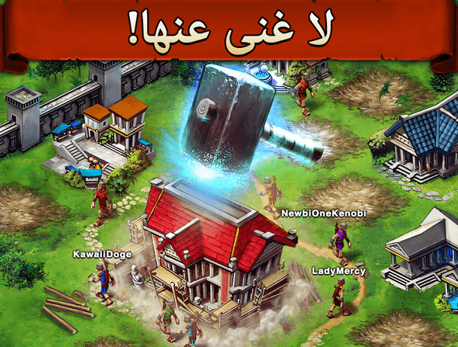 إلعب Game of War on PC 3