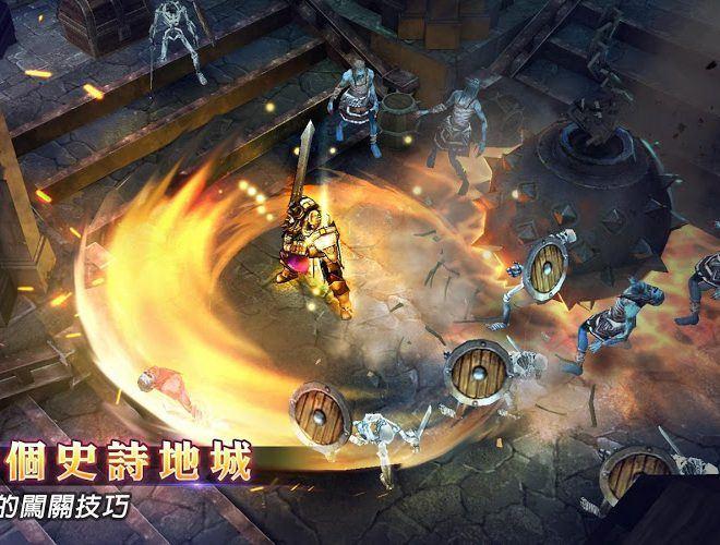 暢玩 Heroes of the Dungeon PC版 9