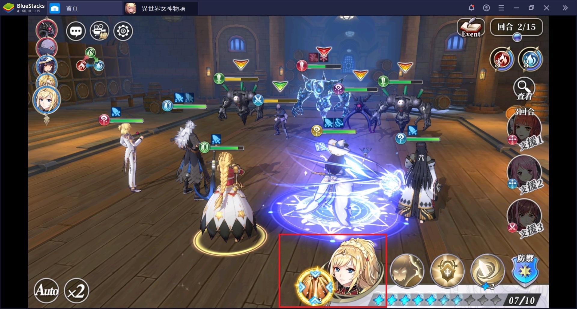 3D 卡牌戰鬥 RPG《異世界女神物語》:新手必知的遊戲常識