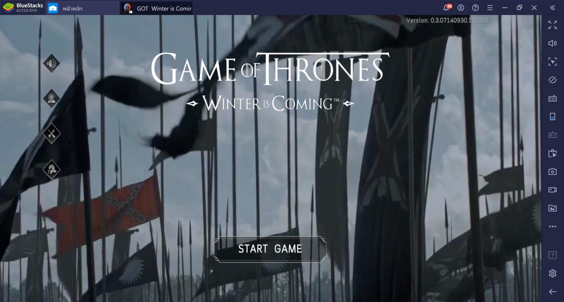 เหตุผลดีๆ ที่ไม่ควรพลาดกับเกม GOT: Winter is Coming M