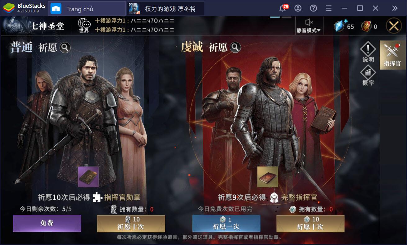 Hòa mình vào thế giới Game of Thrones với GOT: Winter is Coming M