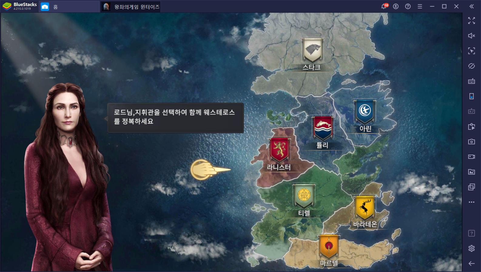 왕좌의게임: 윈터이즈커밍 가문에 대한 모든 공략!