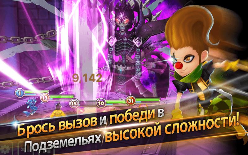 Играй Summoners War Sky Arena На ПК 14