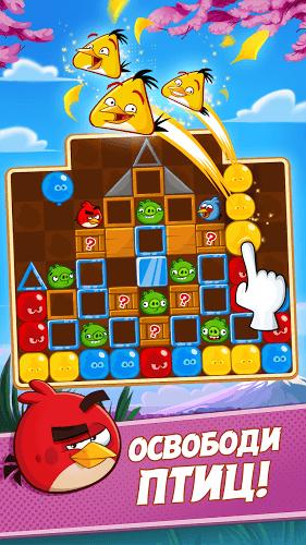 Играй Angry Birds Blast На ПК 3