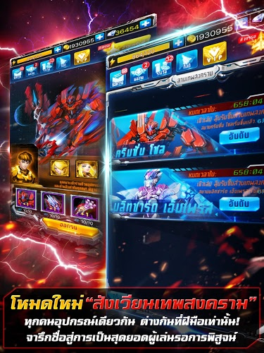 เล่น Thunder Strike shot yet! on PC 9