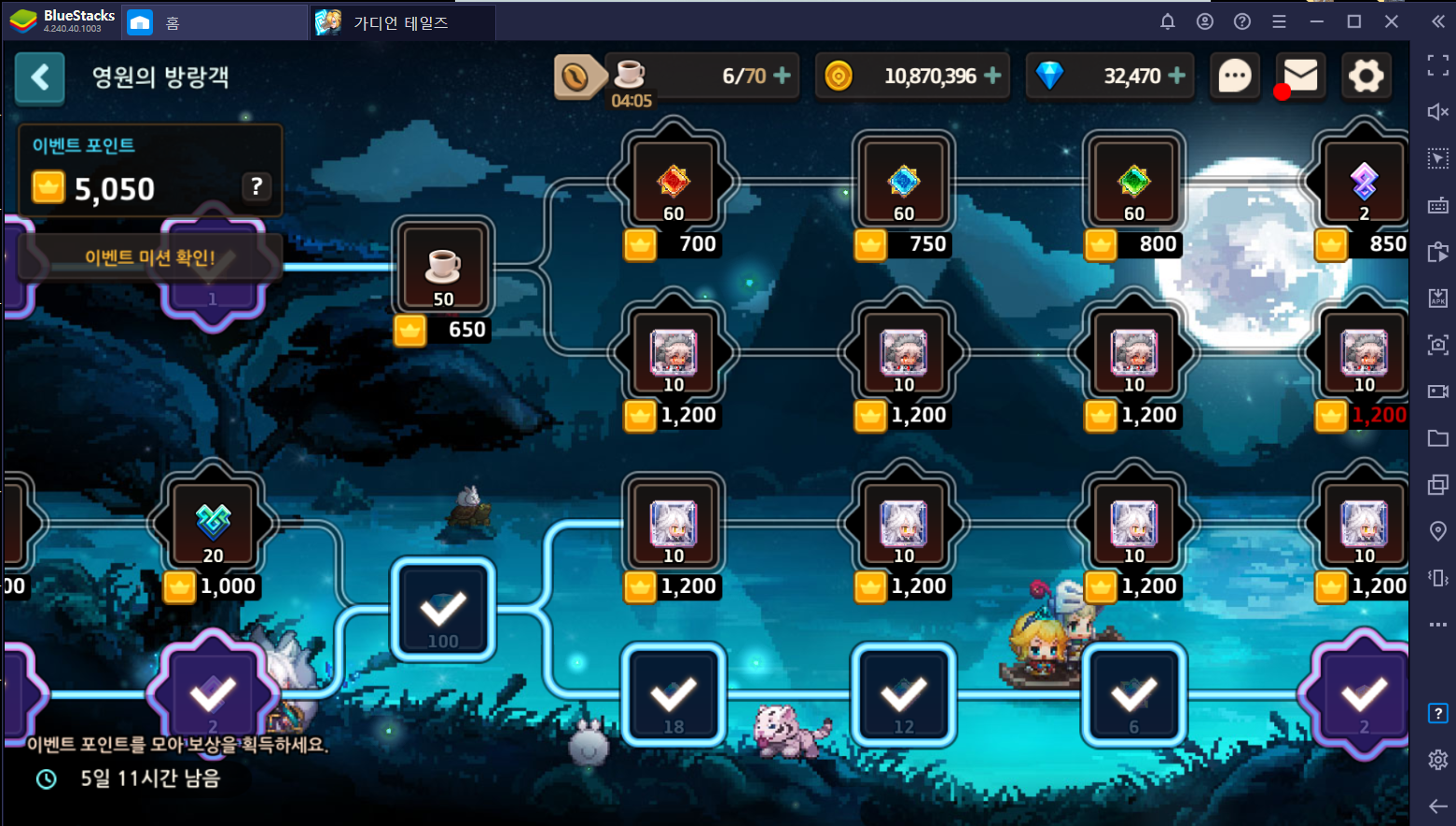 가디언 테일즈의 신규 영웅 가람을 PC에서 플레이해보세요!