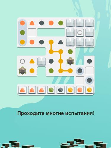 Играй Dots & Co На ПК 16