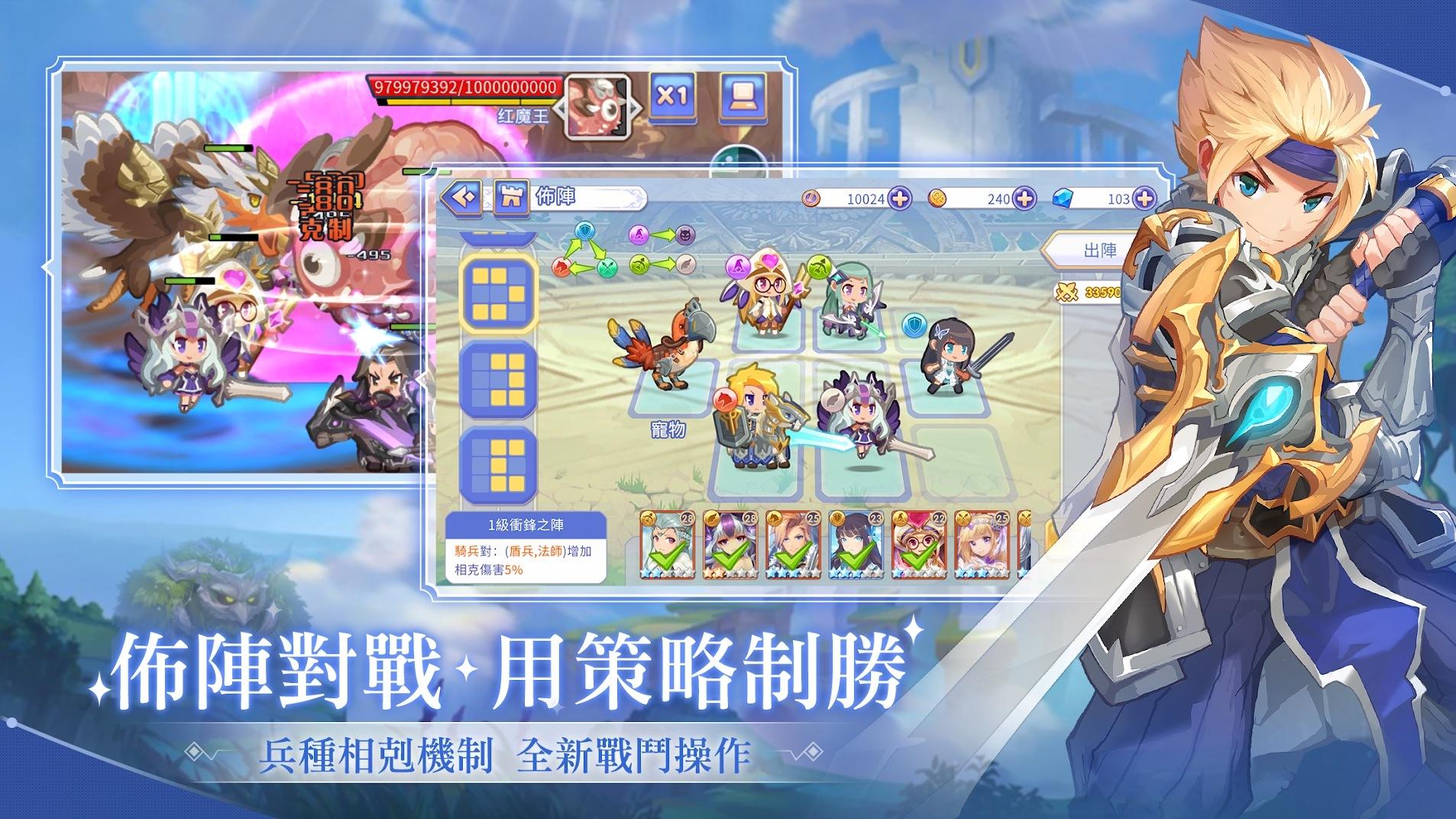 策略卡牌冒險手遊《光之同盟》開啟事前預約 玩法面面觀