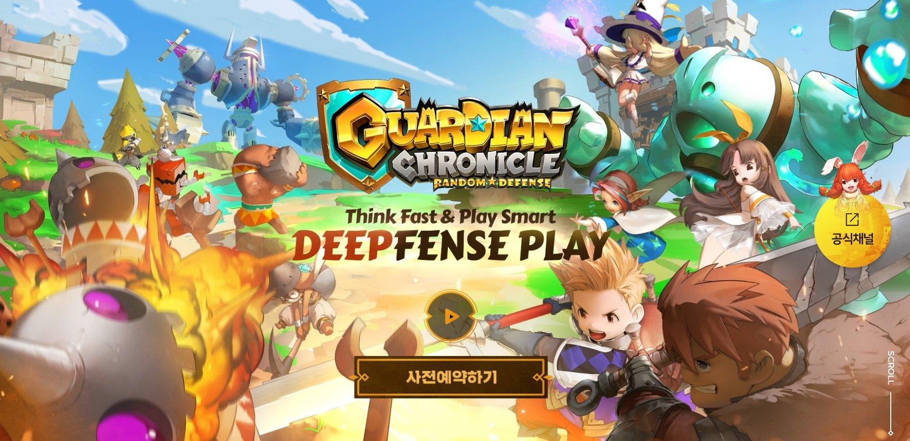 라인게임즈의 디펜스 게임 가디언 크로니클 사전예약 진행, 디펜스 게임의 재미를 PC에서 느껴봐요!