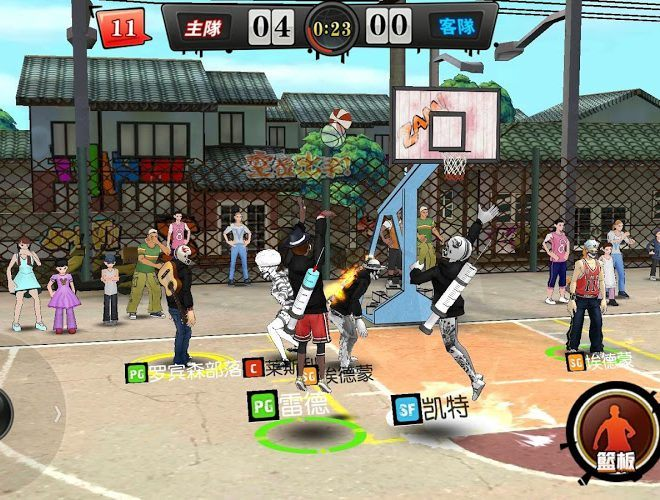 暢玩 街頭籃球-正版授權 百萬玩家即時競技 PC版 8