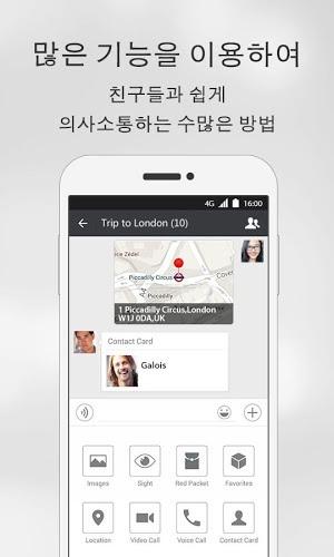 즐겨보세요 WeChat on pc 5