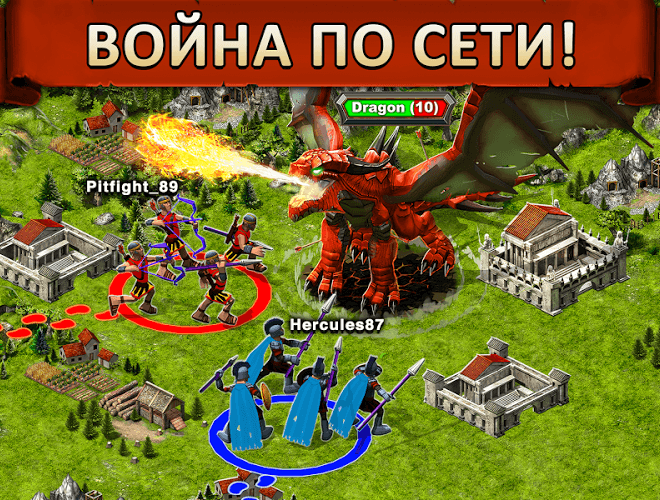 Играй Game of War На ПК 4