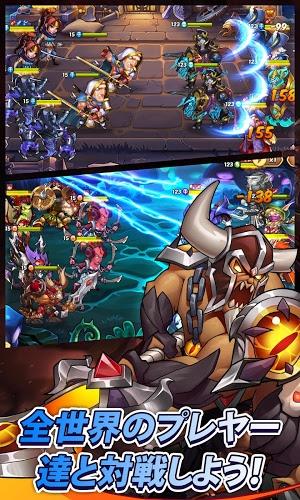 Idle Heroes をPCでプレイ!11