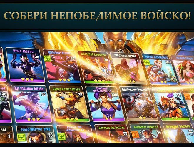 Играй Juggernaut Wars На ПК 20