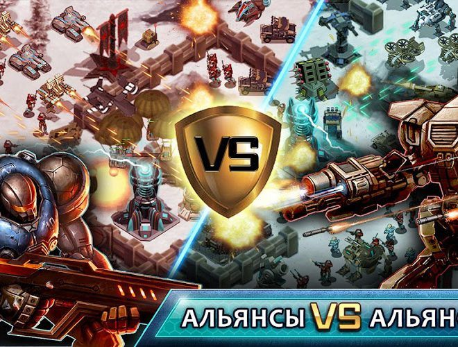 Играй War Inc. — Modern World Combat На ПК 6