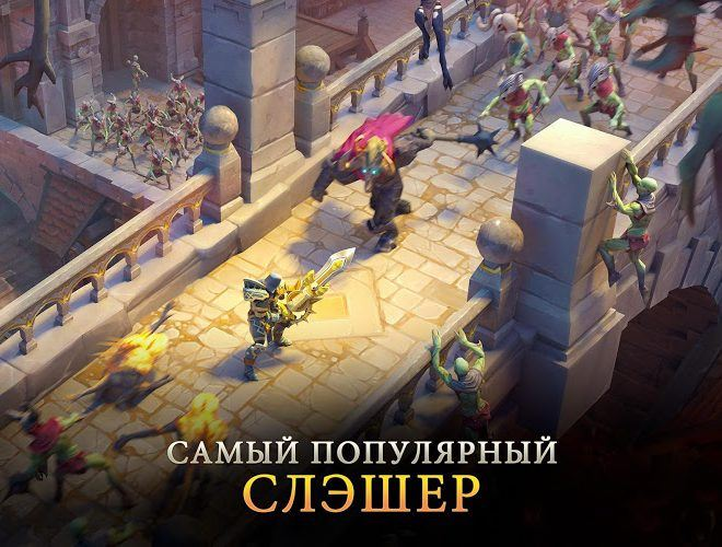Играй Dungeon Hunter 5 На ПК 3