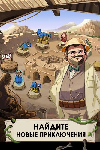 Играй JUMANJI: THE MOBILE GAME На ПК 4