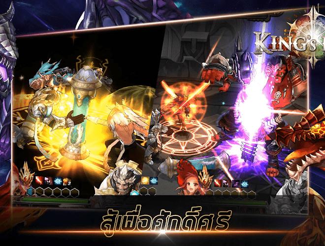เล่น King's Raid on PC 7