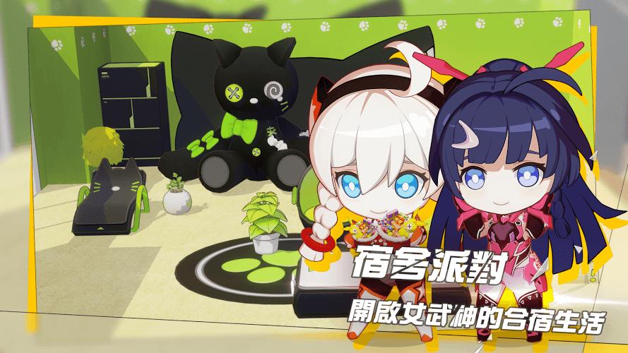 暢玩 崩壊3rd PC版 2