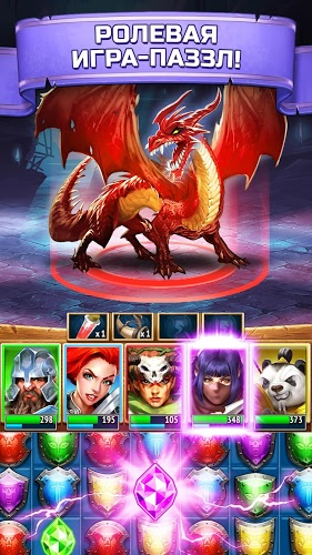 Играй Empires & Puzzles: RPG Quest На ПК 2
