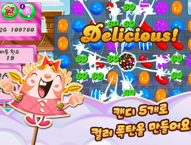 즐겨보세요 Candy Crush on pc 9