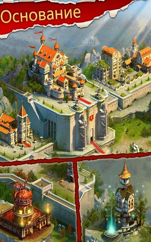 Играй Kings Empire На ПК 14