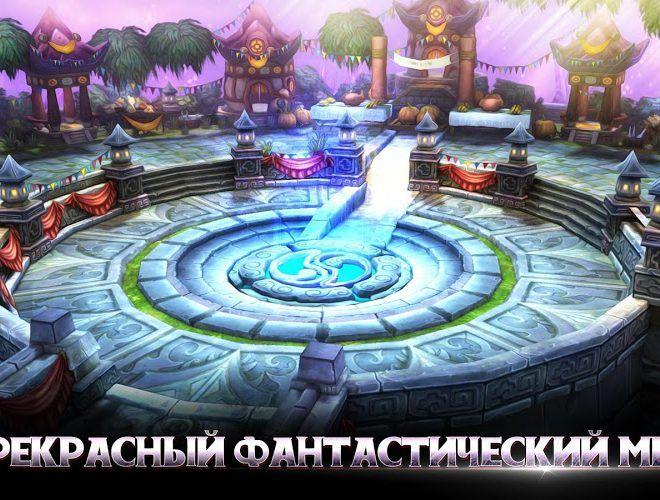 Играй Темный Меч На ПК 12