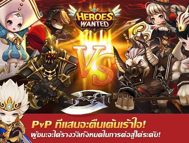 เล่น Heroes Wanted on PC 6