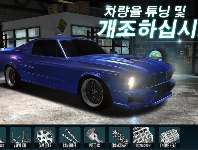 즐겨보세요 Racing Rivals on pc 7