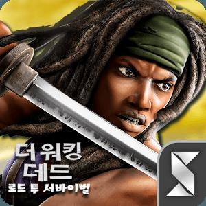 즐겨보세요 워킹 데드: 로드 투 서바이벌 on PC 1